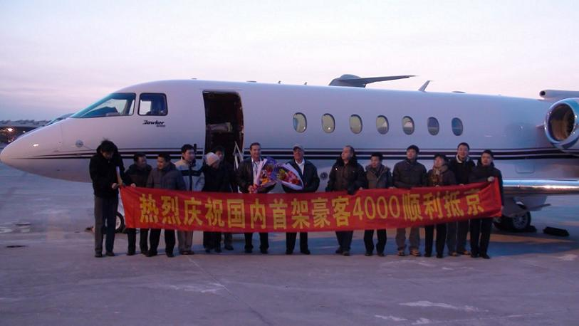 First_Hawker_4000_Delivery_to_China_1.jpg